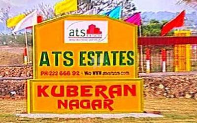 ats-sri-kuberan-nagar-in-mambakkam-elevation-photo-1imo
