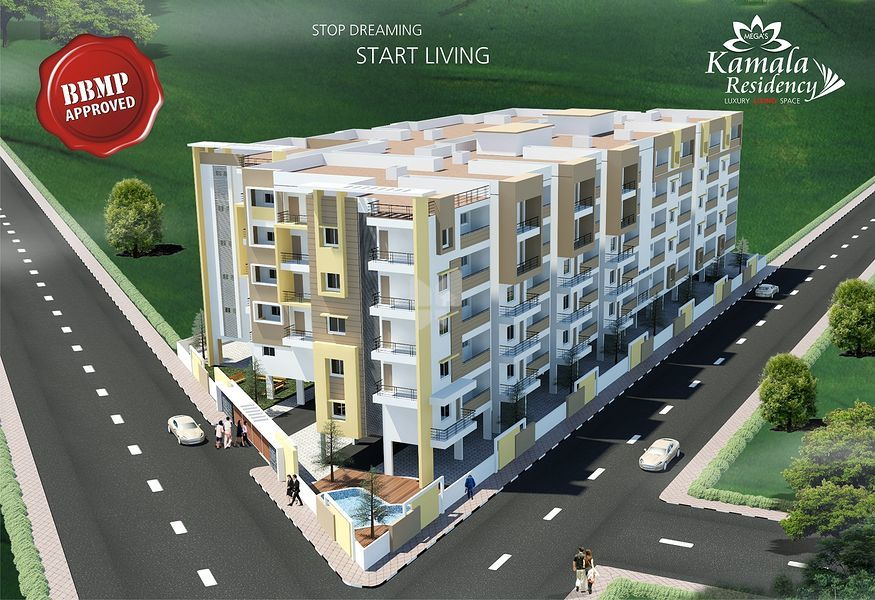 Mega Kamala Residency - Elevation Photo