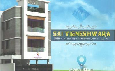 sri-sai-vigneshwara-in-medavakkam-1shl