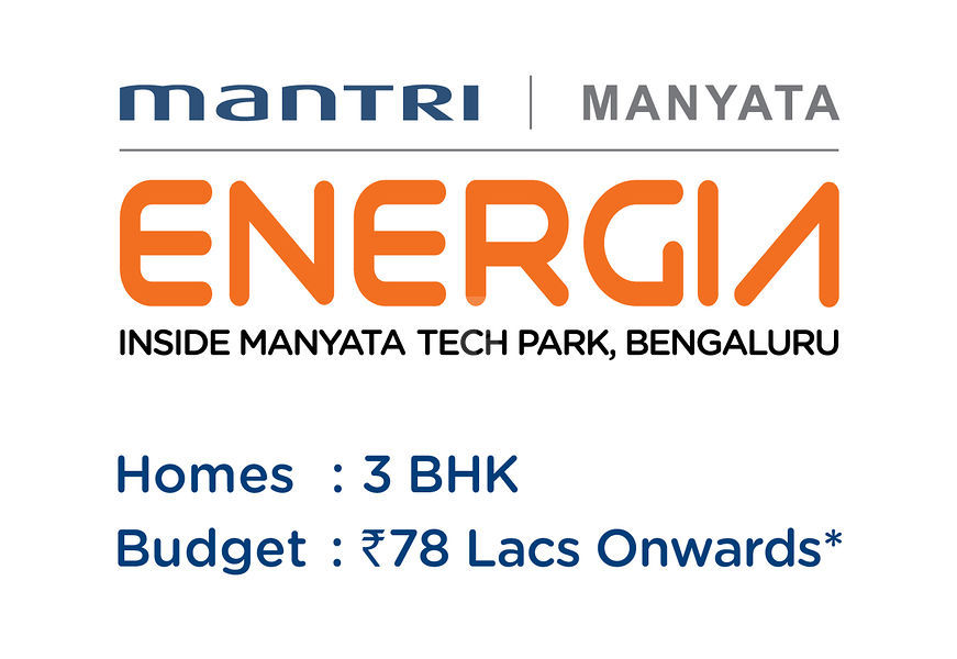 Mantri Manyata Energia - Project Images