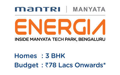 mantri-manyata-energia-in-hebbal-elevation-photo-1m8a