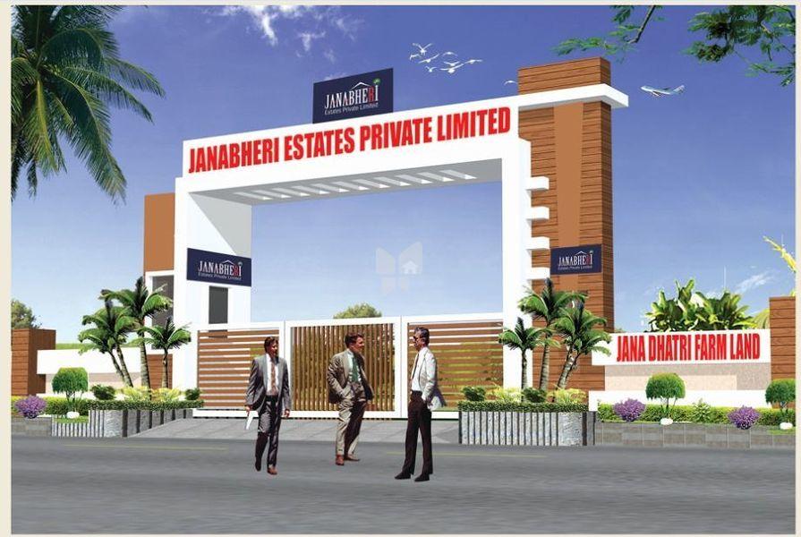 Jana Dhatri Farm Land Phase-I - Project Images