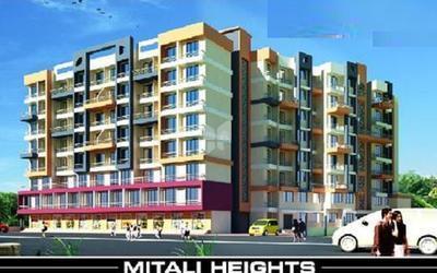 gauri-mitali-heights-in-kalyan-east-elevation-photo-1cpd
