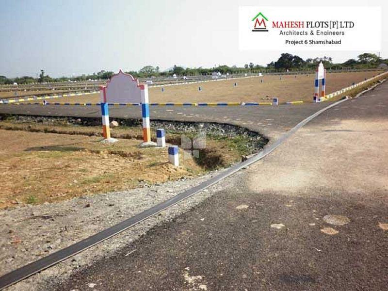 Mahesh Project 6 - Elevation Photo