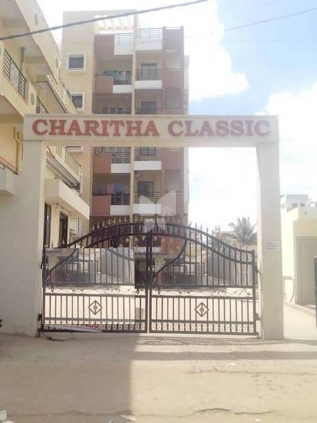 Sri Charitha Classic - Elevation Photo