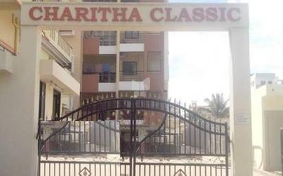sri-charitha-classic-in-whitefield-road-elevation-photo-ue3
