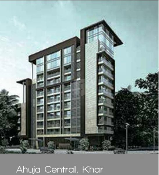 Ahuja Central - Project Images
