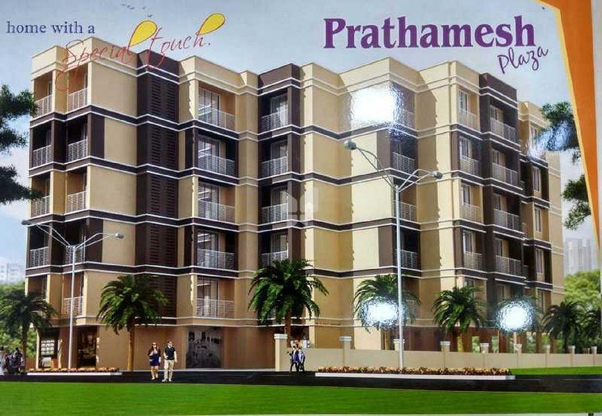Tirupati Prathamesh Plaza - Project Images