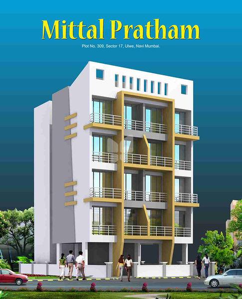 Jain Mittal Pratham - Project Images