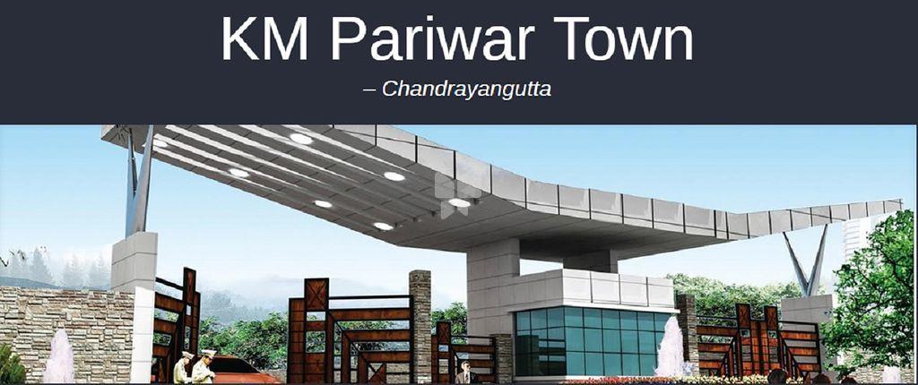 KM Pariwar Town - Elevation Photo