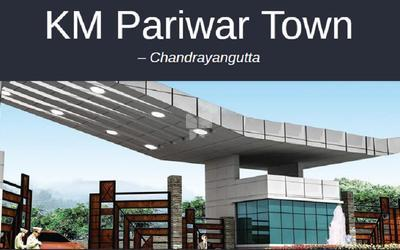 km-pariwar-town-in-bandlaguda-elevation-photo-1fzx