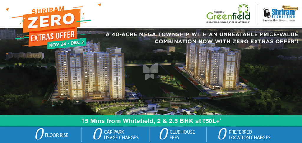 Shriram Greenfield Phase 2 - Elevation Photo