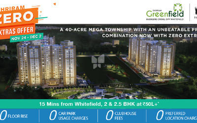 shriram-greenfield-phase-2-in-budigere-cross-elevation-photo-1sb0