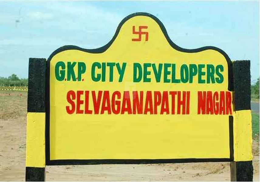 GKP Selvaganapathy Nagar - Project Images