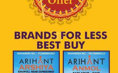 arihant-arshiya-in-1574-1584603239517