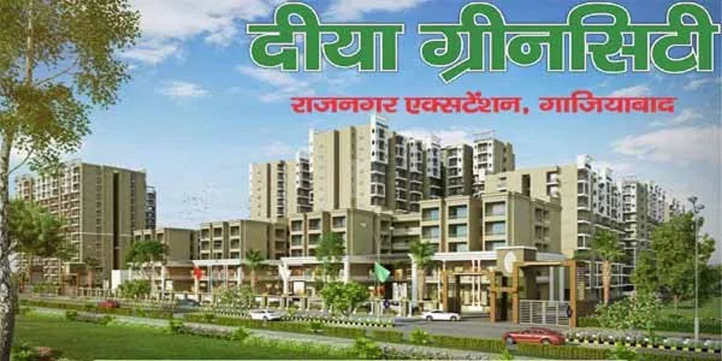 Eureka Diya Greencity - Elevation Photo
