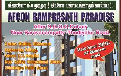 ramprasath-paradise-in-saravanampatti-elevation-photo-1ae3