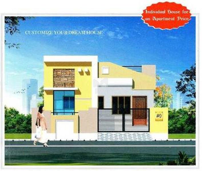 Srinivasa KRKs Keerthi Homes - Project Images