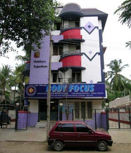 Muktha Kalpatharu - Elevation Photo