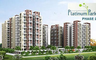 platinum-park-phase-2-in-undri-elevation-photo-1v9l