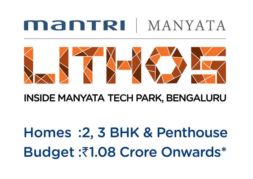 Mantri Manyata Lithos - Project Images