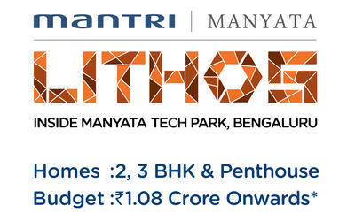 mantri-manyata-lithos-in-hebbal-elevation-photo-1m82