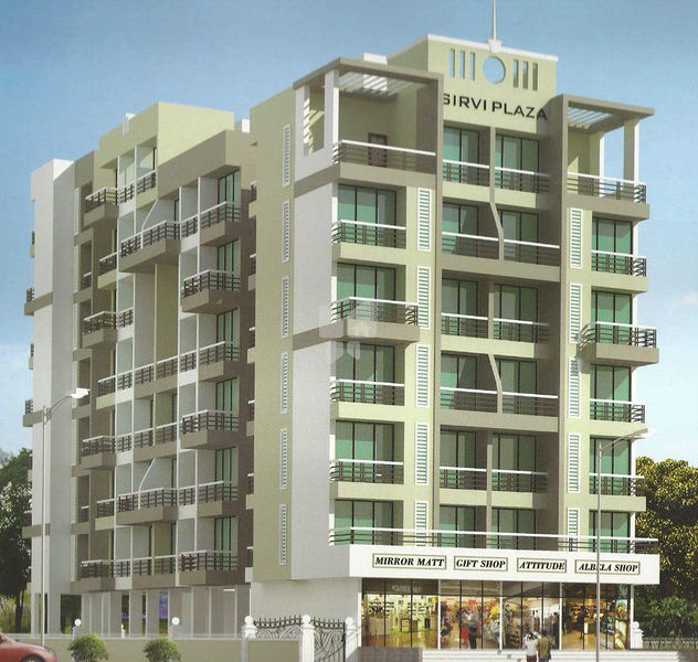 Sirvi Plaza - Project Images