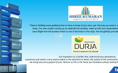 shree-kumaran-durja-in-vadavalli-elevation-photo-1eqk