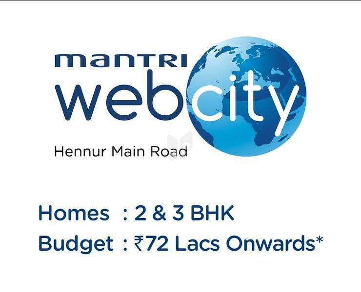 Mantri Webcity - Elevation Photo