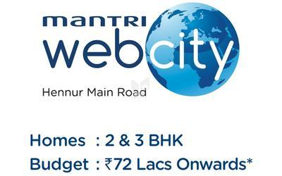 mantri-webcity-in-hennur-road-elevation-photo-1ler