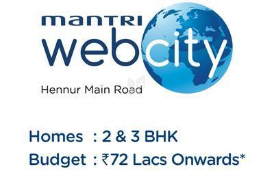 mantri-webcity-in-hennur-road-elevation-photo-1ler