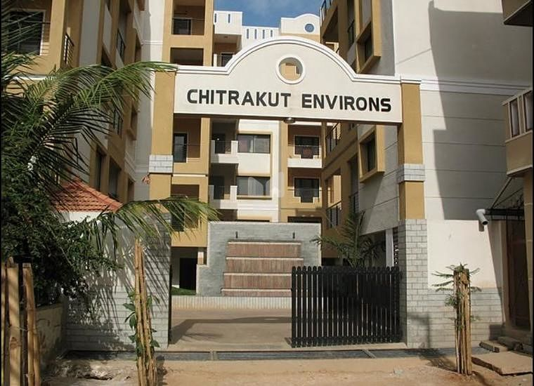 Chitrakut Environs - Elevation Photo