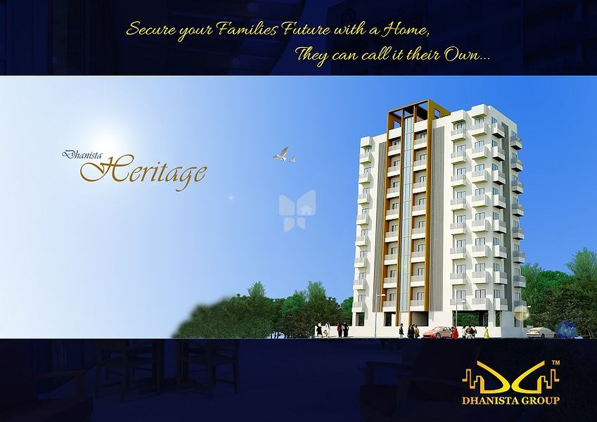 Dhanista Heritage - Elevation Photo