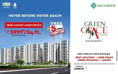 ss-green-grace-in-gachibowli-elevation-photo-1ngf