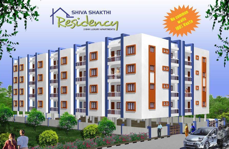 Shiva Shakthi Residency - Elevation Photo