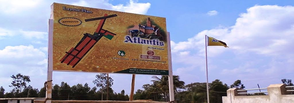 Sizzle Atlantis - Elevation Photo