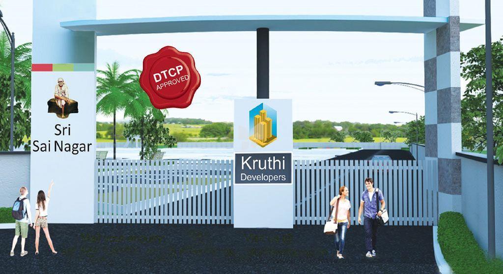 Kruthi Mulbagal - Elevation Photo