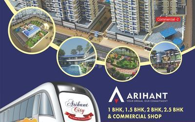 arihant-city-in-bhiwandi-elevation-photo-1op8