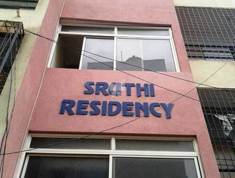 Sruthi Residency - Elevation Photo