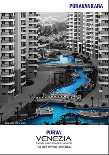 Purva Venezia - Elevation Photo