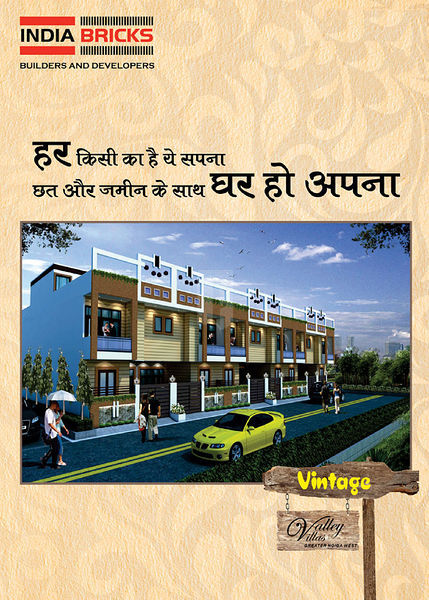 India Bricks Vintage Valley Villas - Project Images