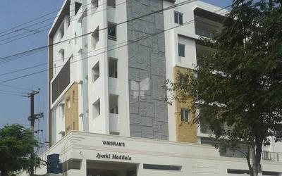 vamsiram-jyothi-maddula-in-jubilee-hills-elevation-photo-ue5