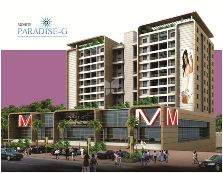 Mohite Paradise-G - Project Images