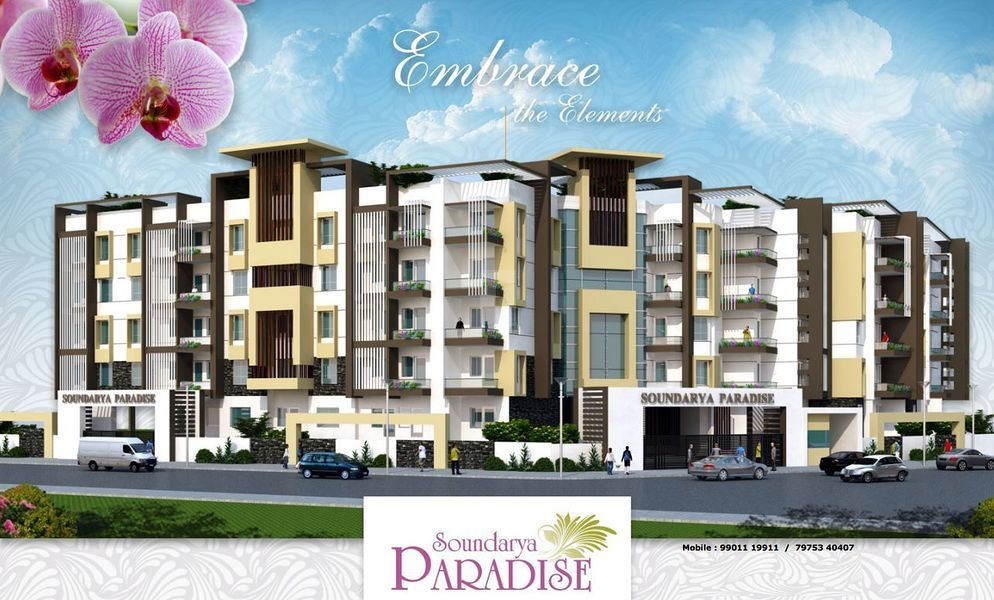 Soundarya Paradise - Elevation Photo
