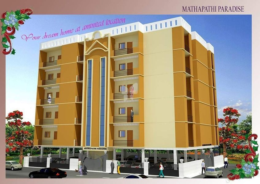 Mathapathi Paradise - Project Images