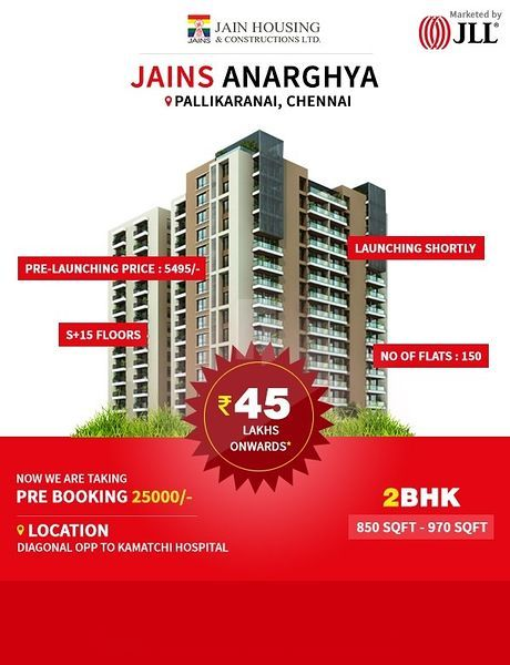 Jains Anarghya - Project Images