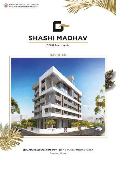 Gokhale Shashi Madhav - Project Images