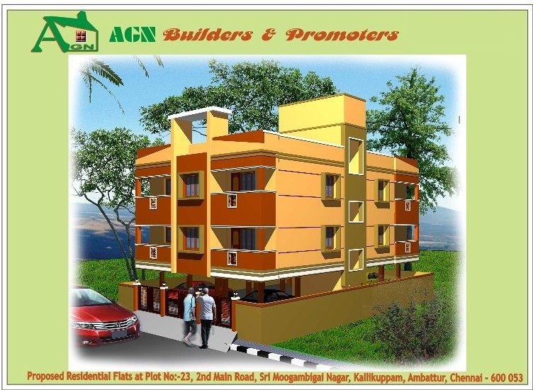 AGN Saradha - Project Images