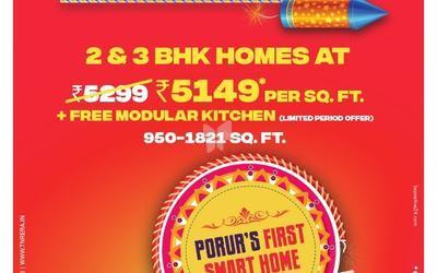 fomra-hues-in-89-1578902023132