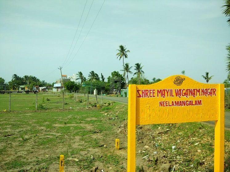 Shree Mayil Vaganam Nagar - Elevation Photo